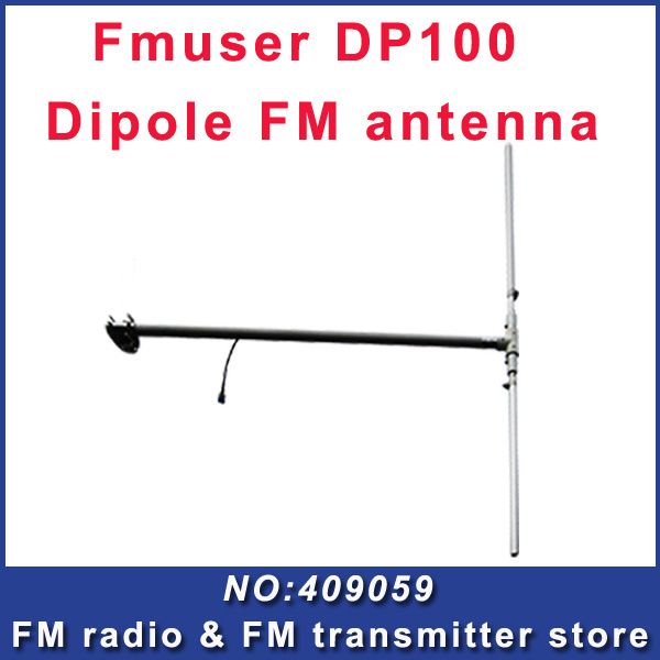 DP100 Dipole antenna for radio station 0-300W fm broadcast transmitter equipment 1/2 wave outdoor fm antenna(China (Mainland))