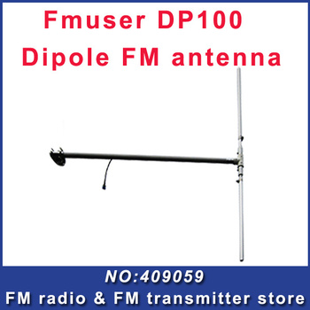 DP100 Dipole antenna for radio station 0-300W fm broadcast transmitter equipment 1/2 wave outdoor fm antenna