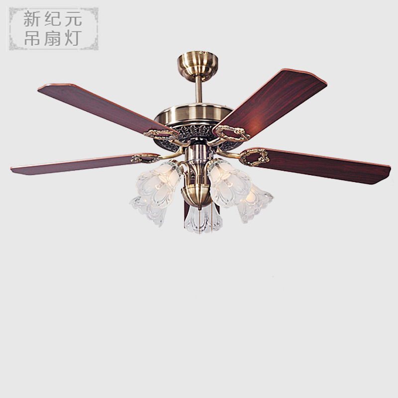 Ceiling fan light brief modern japanese style straight fan lights fan lights 8822 in fans from - Japanese paddle fan ...