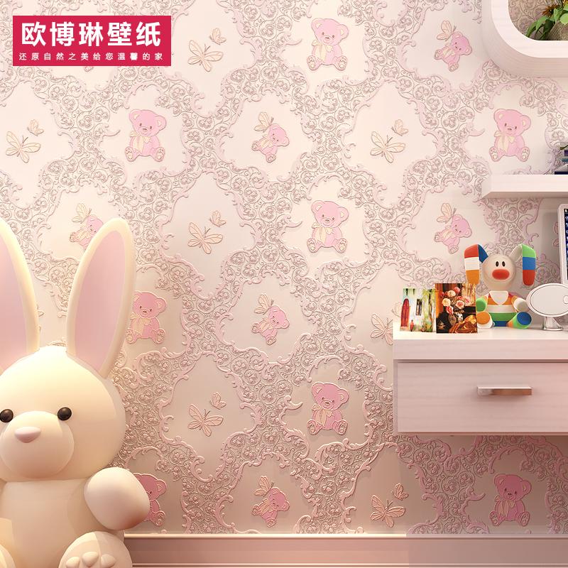 online kaufen gro handel rosa b r tapete aus china rosa b r tapete gro h ndler. Black Bedroom Furniture Sets. Home Design Ideas
