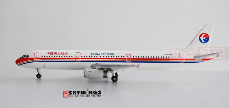 Phoenix 10497 China Eastern Airlines B-6592 1:400 A321 commercial jetliners plane model hobby(China (Mainland))