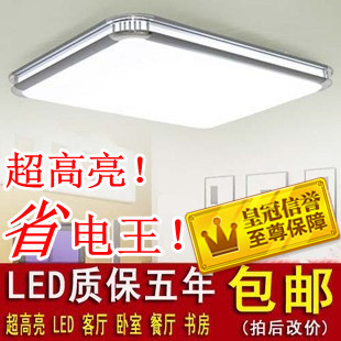 Genuine special offer free shipping! Modern fashion simple aluminum LED ceiling living room lights / office lamp bedroom lamp(China (Mainland))