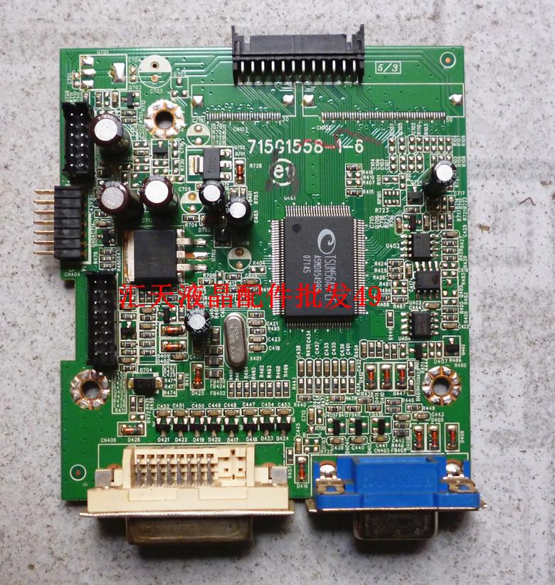 Hanns-g hz281hpb 28-inch widescreen lcd monitor - 1920 x 1200 - 15000:1 - 3 ms