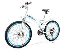 Ergonomic car seat Folding bicycles 24/26 inch type folding bikes for men and women Lightweight bicycle/tb250904(China (Mainland))