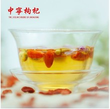 Princess medlar 2015 new Chinese wolfberry in ningxia specialty medlar special gift box 540 g of