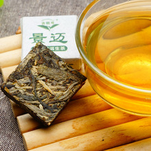 2015 new Yunnan Pu er Tea ancient pure material small brick 5 grams grains slimming products