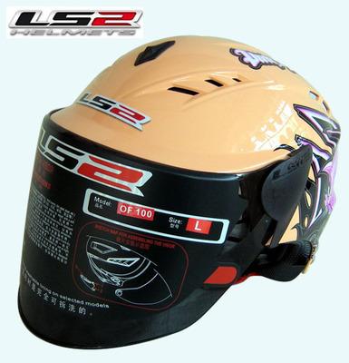 Free shipping Chinese designer wear and lens LS2 OF100 Helmet racing helmet safety helmet half pink(China (Mainland))