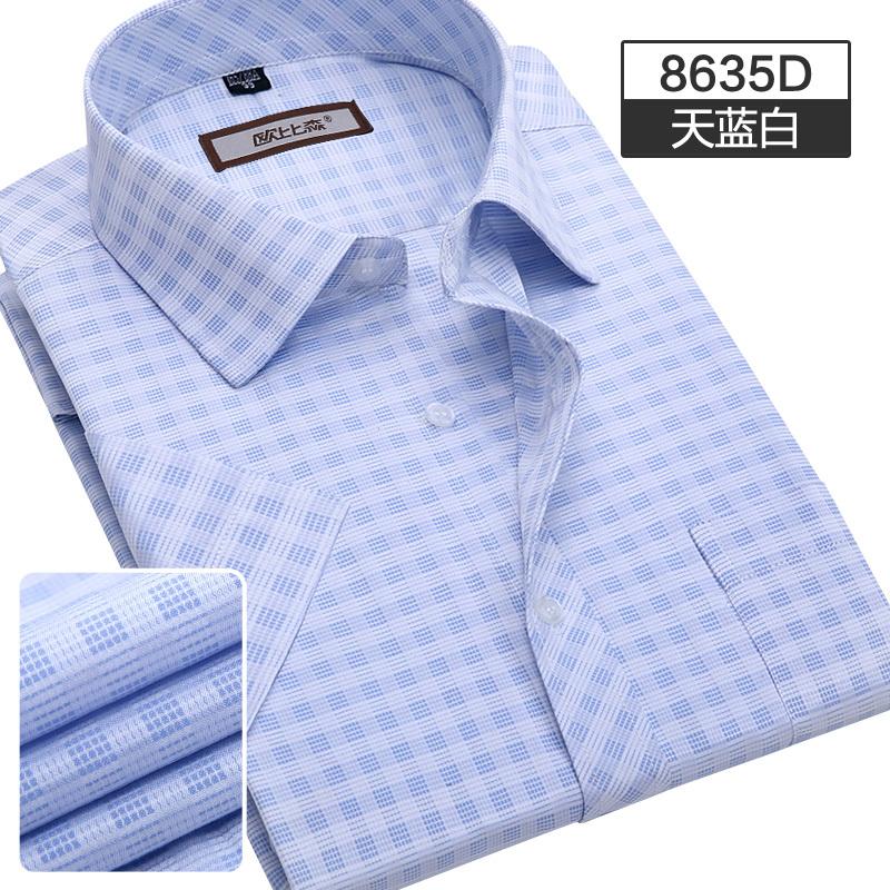 Brand Men Shirt Short Sleeve Casual Plaid Shirts Men Clothes Camisa Masculina Cotton Plus Size Fashion