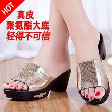 Summer 2014 quinquagenarian genuine leather rhinestone high-heeled slippers slip-resistant platform thick heel sandals women's(China (Mainland))