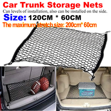 Car Trunk Net Bags Velcro Storage string Bag For VW Passat Golf RAV4 Qashqai IX45 Tiguan RIO Clio Hilux Altima SPORTAGE R Tiggo(China (Mainland))