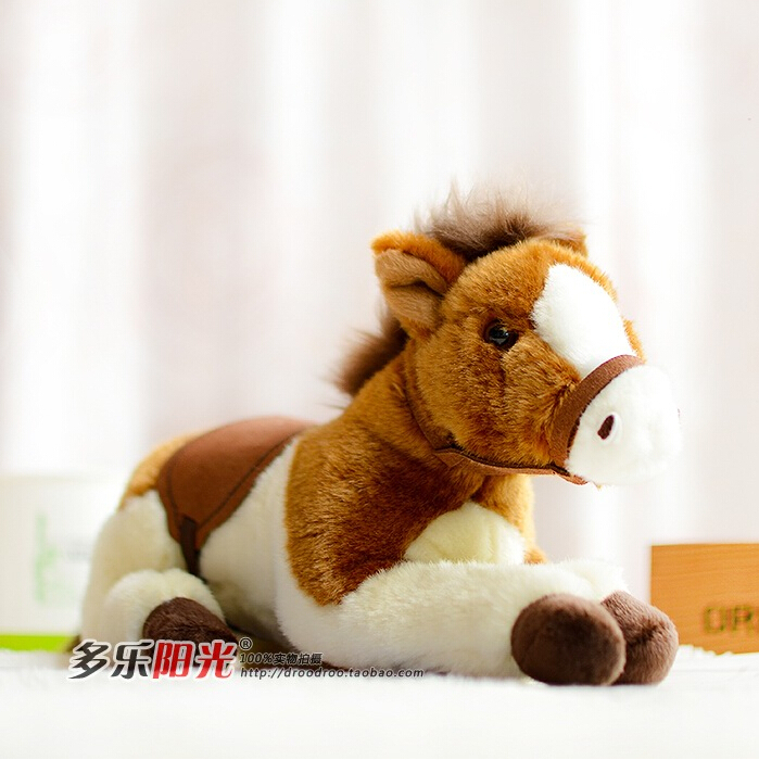 Kawaii Doll With Pony Saddle Simulation Animals Plush Horse Toys(China (Mainland))