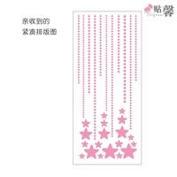 Стикеры для стен MeleStore  MQT805