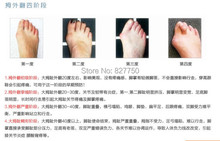 health care products toes care beetle crusher bone ectropion toes health care products foot care free