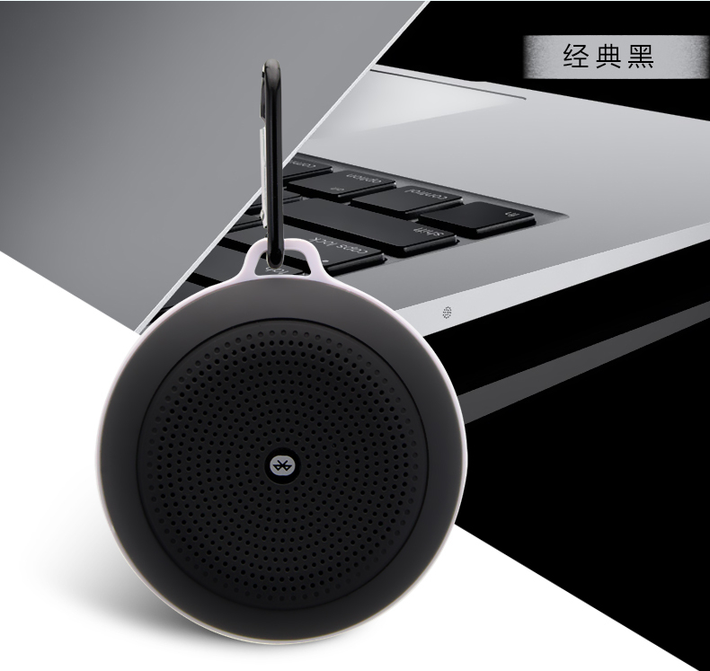Brand New Mini Portable Waterproof Bluetooth Speaker with Mic for Hand free Call Wireless Shower Speaker with Suction(China (Mainland))