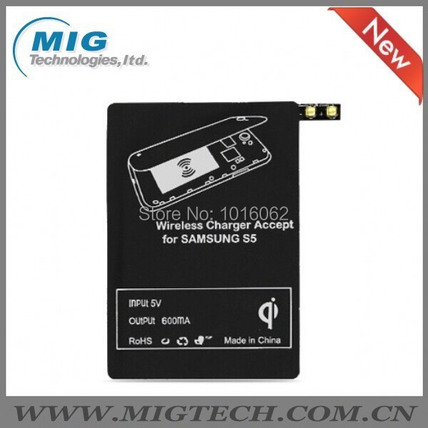 5 QI standard wireless charger pad receiver Samsung galaxy S5 Receiver China factory price - MIG Technology store