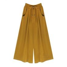 2016 Women Harem Pants Loose Elastic Waist Casual Sweatpants Solid Womens Wide Leg Pants Nine Pants Big Plus size 5XL Trousers