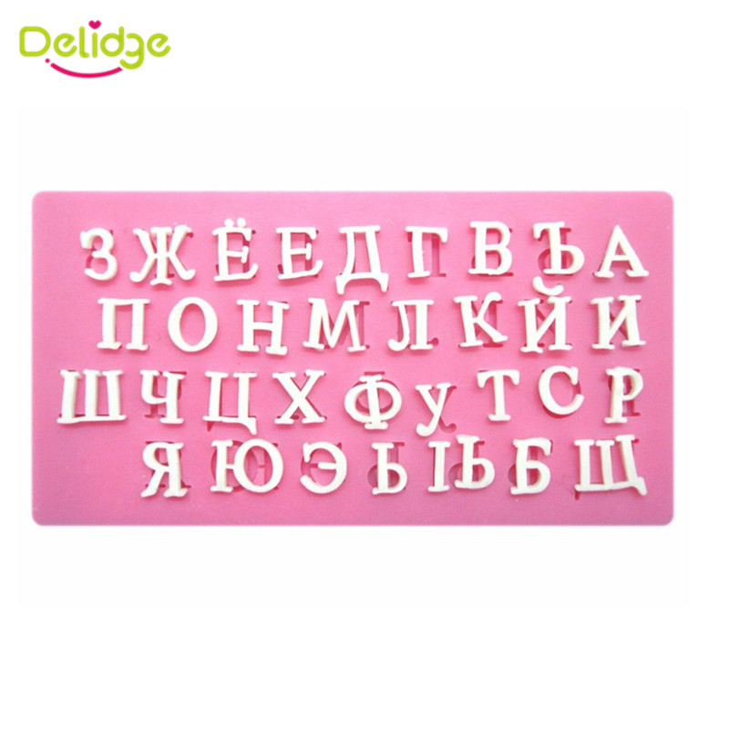 1PC New Arrival Russian Alphabet Letters Baking Fondant Mold 3D Silicone Cake Mould For DIY Kitchen Baking Tools(China (Mainland))