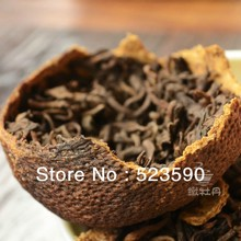 Chinese Green Tea Green Coffee Slimming Fit Tea Weight Lose Coffee Puerh Ripe Pu erh Tea
