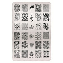 1 Sheet 2016 New Styles 9.5×14.5cm HK Series Stainless Steel Stamping Nail Art Image Plate Polish Manicure Stencil Tool HK-07