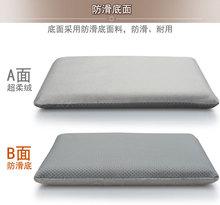 2016 Slow rebound memory foam car cushion office chair cushion chair cushion sofa cushion thicker non-slip free shipping LH629(China (Mainland))