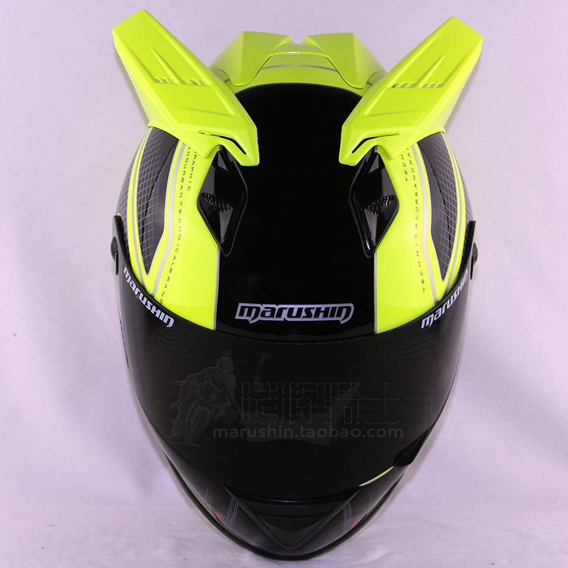 Motorcycle Helmet With Bull Horns Motorcycle Helmet Horns