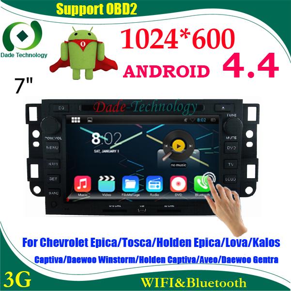 2 din Car DVD Player radio gps Navigation Android 4.4 for Chevrolet Epica AVEO LOVA KALOS 2din car audio dvd gps HD 1024*600(China (Mainland))