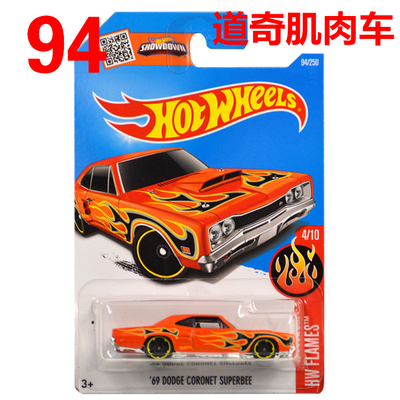 Free Shipping 2016 New Hot Wheels 69th dodge coronet superbee Models Metal Diecast Car Collection Kids Toys Vehicle Juguetes(China (Mainland))