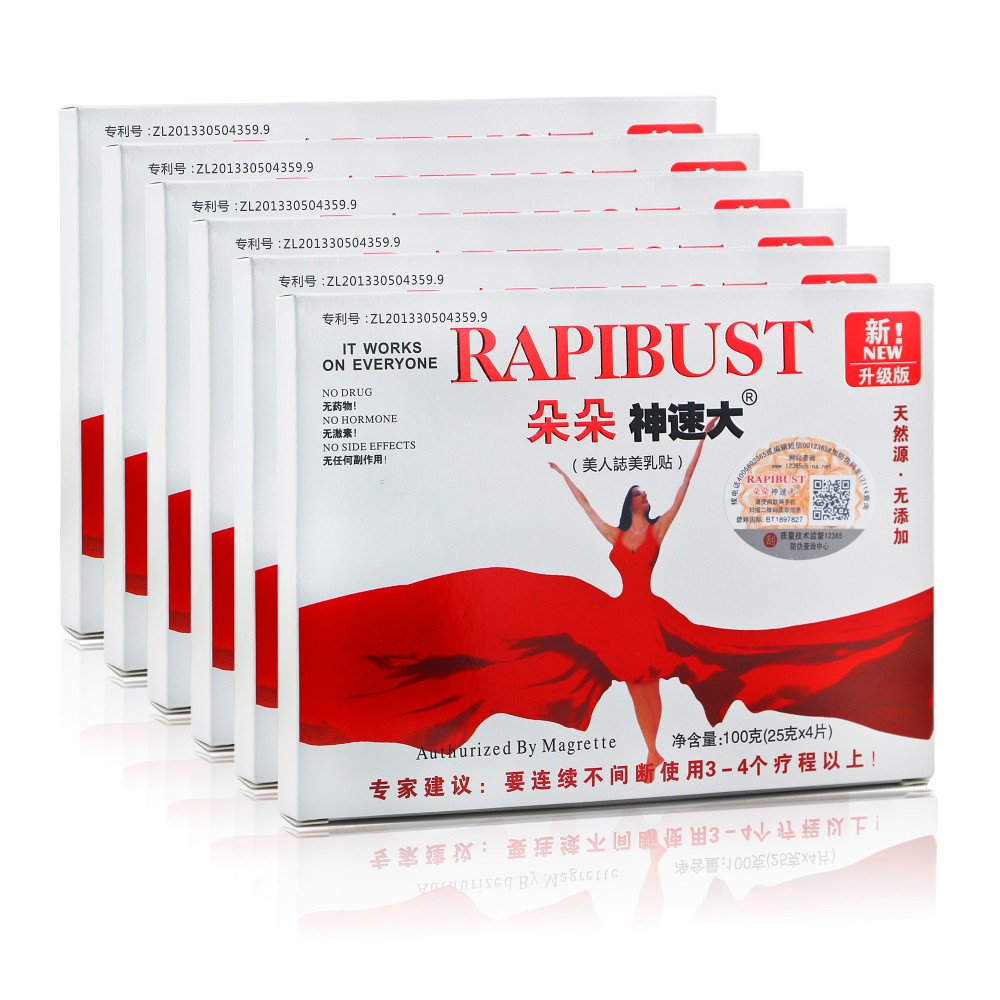 Sex products! RAPIBUST breast beauty Bust Health Care Sticker  Make Your breast Healthier and More Beautiful 5box/lot 5box=20pcs  Sex products! RAPIBUST breast beauty Bust Health Care Sticker  Make Your breast Healthier and More Beautiful 5box/lot 5box=20pcs  Sex products! RAPIBUST breast beauty Bust Health Care Sticker  Make Your breast Healthier and More Beautiful 5box/lot 5box=20pcs  Sex products! RAPIBUST breast beauty Bust Health Care Sticker  Make Your breast Healthier and More Beautiful 5box/lot 5box=20pcs  Sex products! RAPIBUST breast beauty Bust Health Care Sticker  Make Your breast Healthier and More Beautiful 5box/lot 5box=20pcs  Sex products! RAPIBUST breast beauty Bust Health Care Sticker  Make Your breast Healthier and More Beautiful 5box/lot 5box=20pcs