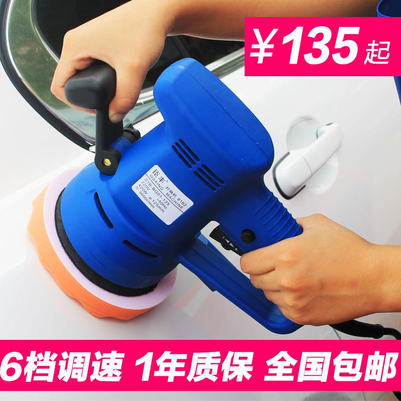 Professional multifunctional polishing machine vibration for coating gloss seal car paints machine diy car polisher(China (Mainland))