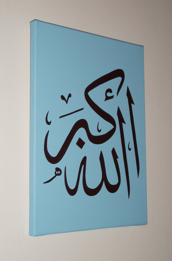 Handpainted Arabic Calligraphy Islamic Wall Art 3 Piece Oil Paintings ...