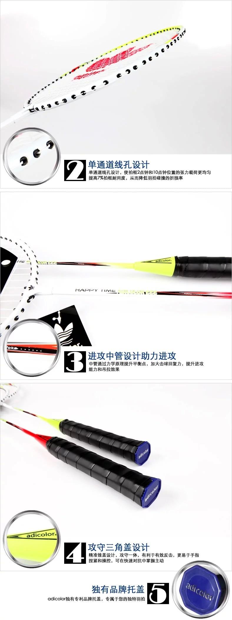 ракетка для бадминтона Batp Wer , & 3 BP-1344