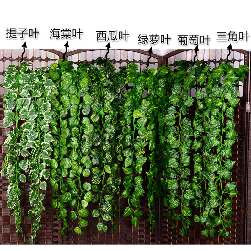 New Various Artificial Rattan Hanging Plant Grape Leaf Vine Garland For Party Decoration Home Decor Wedding Flower(China (Mainland))