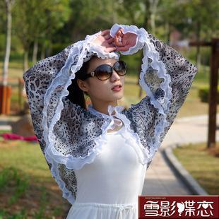 free shipping 2 summer sunscreen sun-shading long-sleeve chiffon cape anti-uv leopard print lace sun-shading clothing