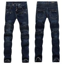 NWT BP Men's Fashion Runway Oiled Waxed Biker Slim Jeans Size28-38 (#1377)(China (Mainland))