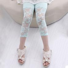Baby Kids Girls Ballet Dance Lace Modal Leggings Cropped Capris Pants 2 7Y