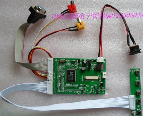 4.3 inch 5-inch 7-inch LCD screen MP5, GPS 40 feet Universal Dual AV + VGA driver board