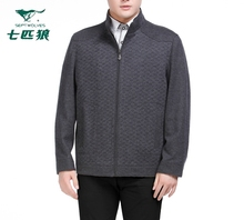 Cashmere Jacket Spring and Autumn Men's Casual Woolen Jacket Men's Clothing Outerwear Free Shipping M-XXXL