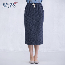 XianRan Women Knit Skirts Straight Plus Size Loose Long Knitted Skirts High Quality Free Shipping(China (Mainland))