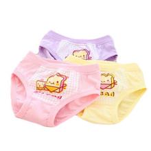 Scolour 2016 New Toddlers Children Newborn Baby Girls Underwear Briefs High Quality Cotton Short Pants S-XXL Free Shipping(China (Mainland))