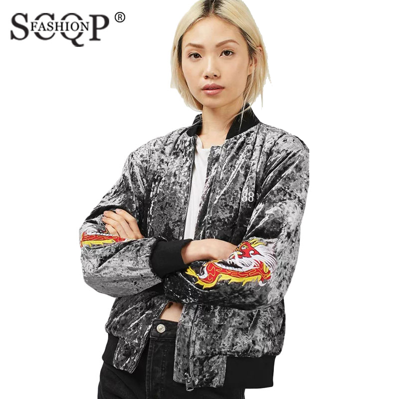 Ladies Silk Bomber Jacket Promotion-Shop for Promotional Ladies ...