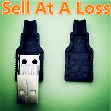 Buy 10pcs G41 USB Male 4Pin Type Plug Connector Plastic Cover Data Connection Interface Charging Sell Loss USA for $1.57 in AliExpress store
