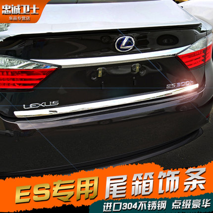 2012-2015 Lexus es200 250 300h 304h under special stainless steel rear trunk trim tail door trim car styling 1PCS(China (Mainland))