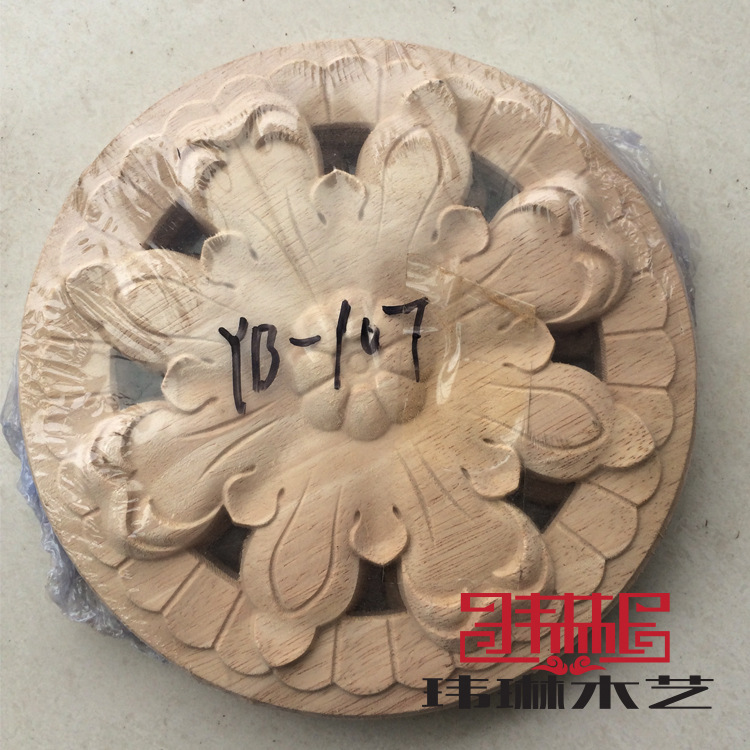European-style wood furniture factory direct home decor decals wooden handicrafts wholesale disc Motif(China (Mainland))