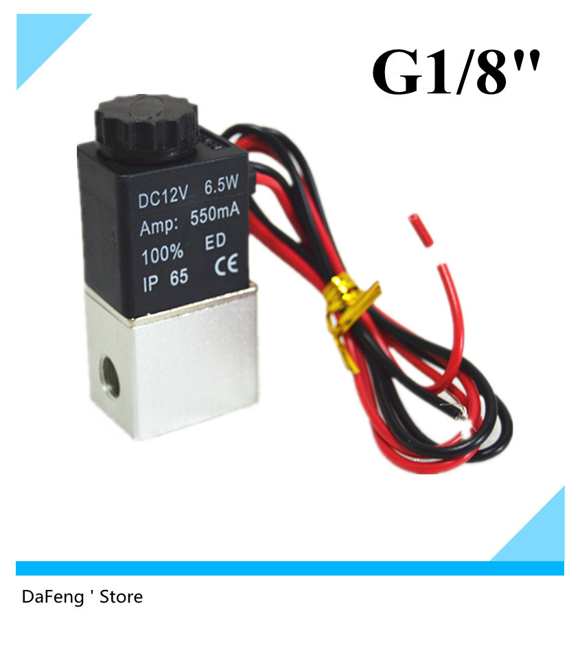 "Free Shipping,12Vdc 1/8"" Solenoid Valve, water valve air valve(China (Mainland))"