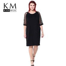 Kissmilk Plus Size New Fashion Women Mesh Patchwork A-line Polka Dot Big Size Boyfriend Style Slim Dress 3XL 4XL 5XL 6XL(China (Mainland))