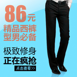 Male trousers commercial slim casual pants male fashion casual trousers