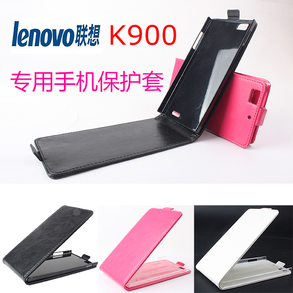 2014 Luxury Fashion Flip Genuine Leather Case Cover Lenovo K900,Original Mobile Phone Bag,Free Screen Protector/Black - MMZ Union Source store
