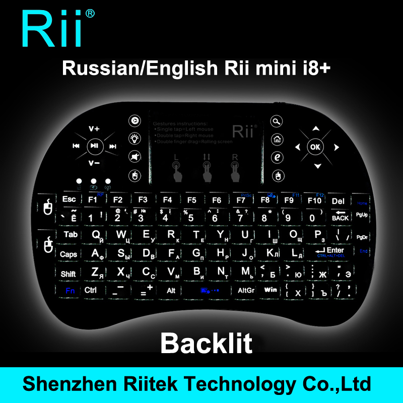 New Hot Black 2.4G RF Rii mini i8+ Wireless Keyboard Touch Pad mouse Backlit gaming Keybord for HTPC Tablet Laptop PC Teclado(China (Mainland))