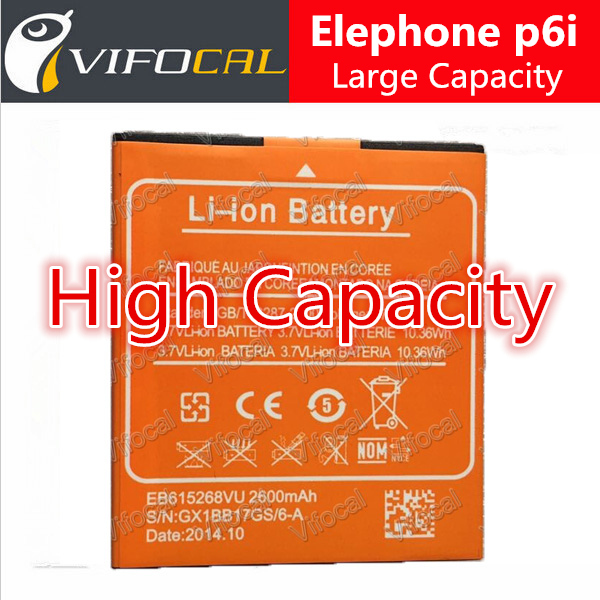 Elephone p6i battery New 100 Original Large 2600Mah For Smart Mobile Phone Free Shipping Tracking Number