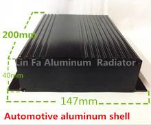 1 шт. алюминий коробка / настраиваемый электронный распределительная коробка коробки для печатных плат 147 * 40 — 200 электронный блок управления / чехол